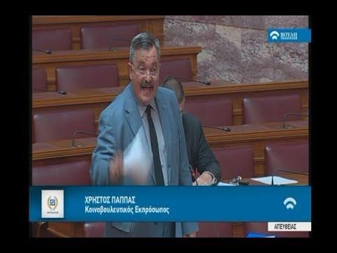 Χρ. Παππάς προς ΣΥΡΙΖΑ: Ντροπή, ντροπή, ντροπή! Παραιτηθείτε τώρα!