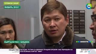 «Жизненная миссия» Сооронбая Жээнбекова