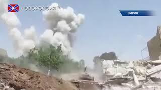 Министерство обороны РФ обвинило США в поддержке ИГ