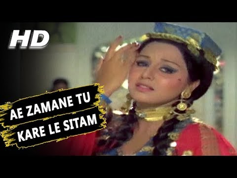 Ae Zamane Tu Kar Le Sitam Pe Sitam | Kanchan | Rafoo Chakkar 1975 Songs | Neetu Singh