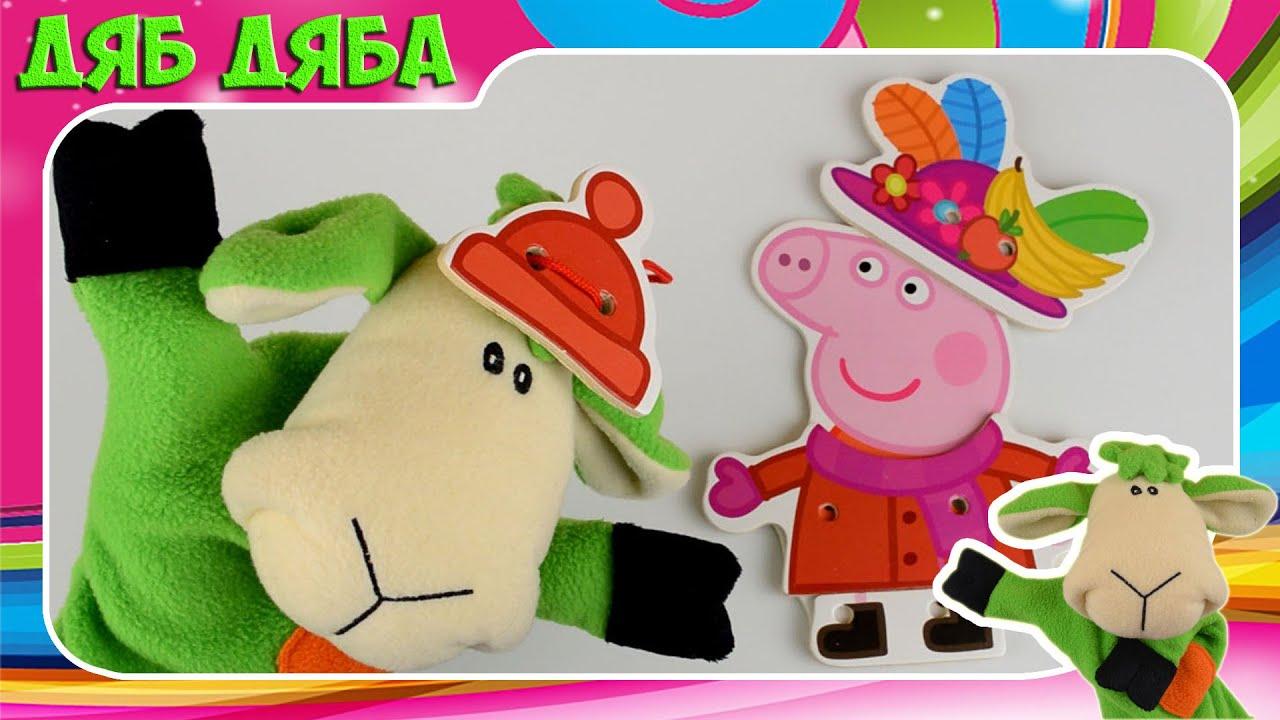 свинка пеппа смотреть все серии на английском