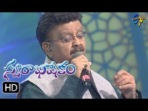 Andari Bandhuvaya Song | SP Balu Performance | Swarabhishekam | 17th September 2017| ETVTelugu