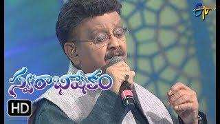 Andari Bandhuvaya Song | SP Balu Performance | Swarabhishekam | 17th September 2017| ETV  Telugu