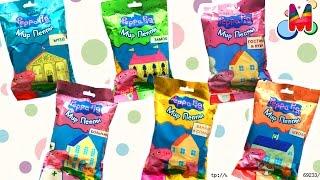 СВИНКА ПЕППА - КОНКУРС!!! СЮРПРИЗЫ распаковка Мир Пеппы мини Домики World Peppa Pig Houses