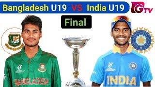 🔴 Gtv live - Bangladesh VS India U19 live | Gazi tv live | rabbitholebd live - live gtv - ban vs in