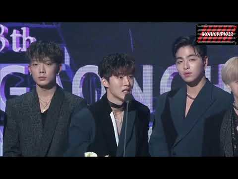 IKON | 190123 GAON MUSIC AWARDS 2018 -iKON WIN LONG RUN SONG OF THE YEAR