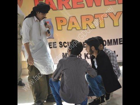 Farewell party 2017 Govt.Degree College Malir Cantt Karachi ( Edited By Prof.Rashid Ahmed )