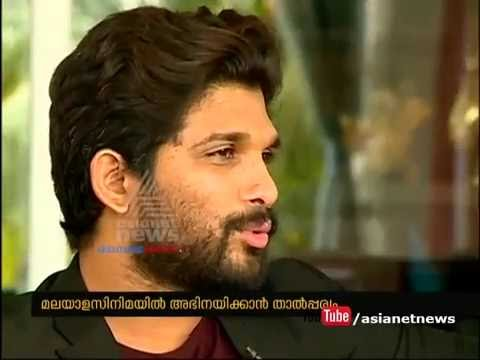 Telugu actor Allu Arjun in Kerala to celebrate success of