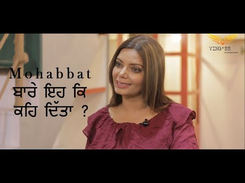 Mohabbat Da Suneha | Valentine Special | Satinder Satti | Ving'ss | Motivational Video 2018