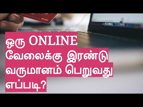 One online Job - Two income - How?