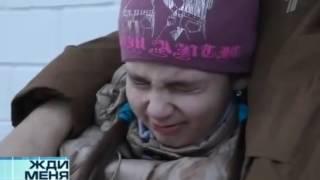 Жди меня Россия 02 12 2016  Эфир 2 декабря 2016 1 канал