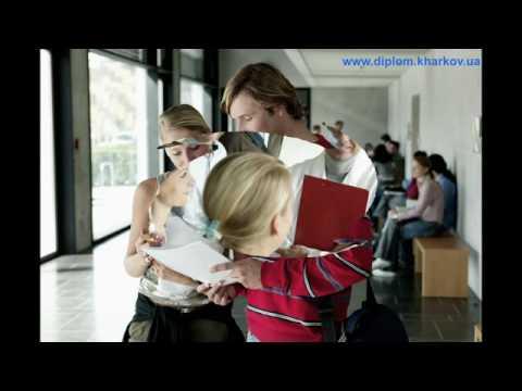 Написание дипломов курсовых в новосибрске
