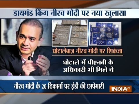PNB fraud: ED attaches diamond, jewellery, gold, other assets linked to Nirav Modi