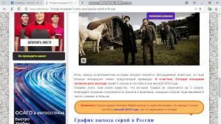 """Дата выхода 5 сезона """"Острых Козырьков"""""""
