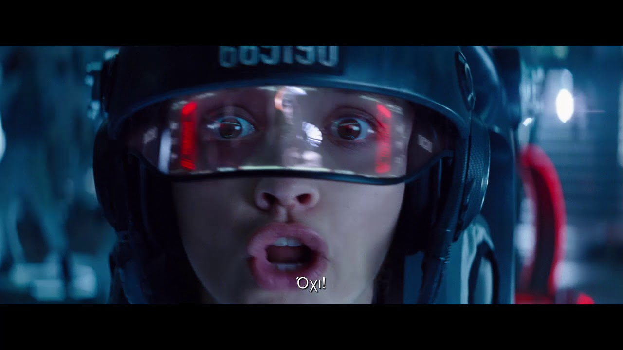 """Ready Player One - Exclusive Trailer """"Come with me"""" (Gr Subs)"""