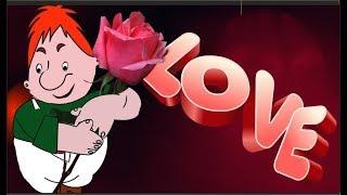 ❤️ С Днём  Святого Валентина!❤️Смешное поздравление от  КАРЛСОНА с днём влюблённых#Мирпоздравлений