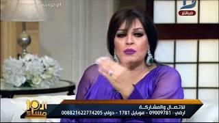 فيفي عبده تسخر من لاعيبة منتخب مصر وكوبر بهذه الطريقة.. فيديو