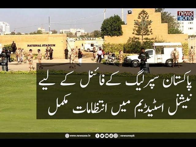 PSL 3 Final: Preparation finalized  In National Stadium Karachi