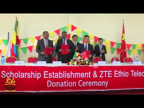 Ethiopia: ECCC Scholarship Establishment & ZTE Ethio Telecom Donation