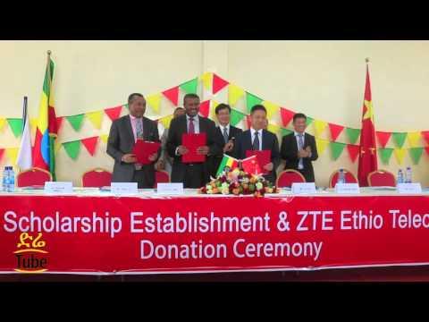 Ethiopia: ECCC Scholarship Establishment & ZTE Ethio Telecom Donation