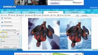 Как заменить фон в онлайн фотошопе