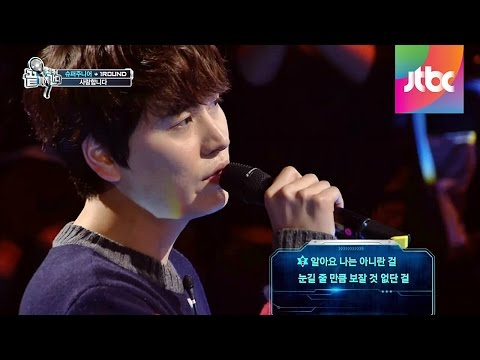 Super Junior 'Kyuhyun' I love you