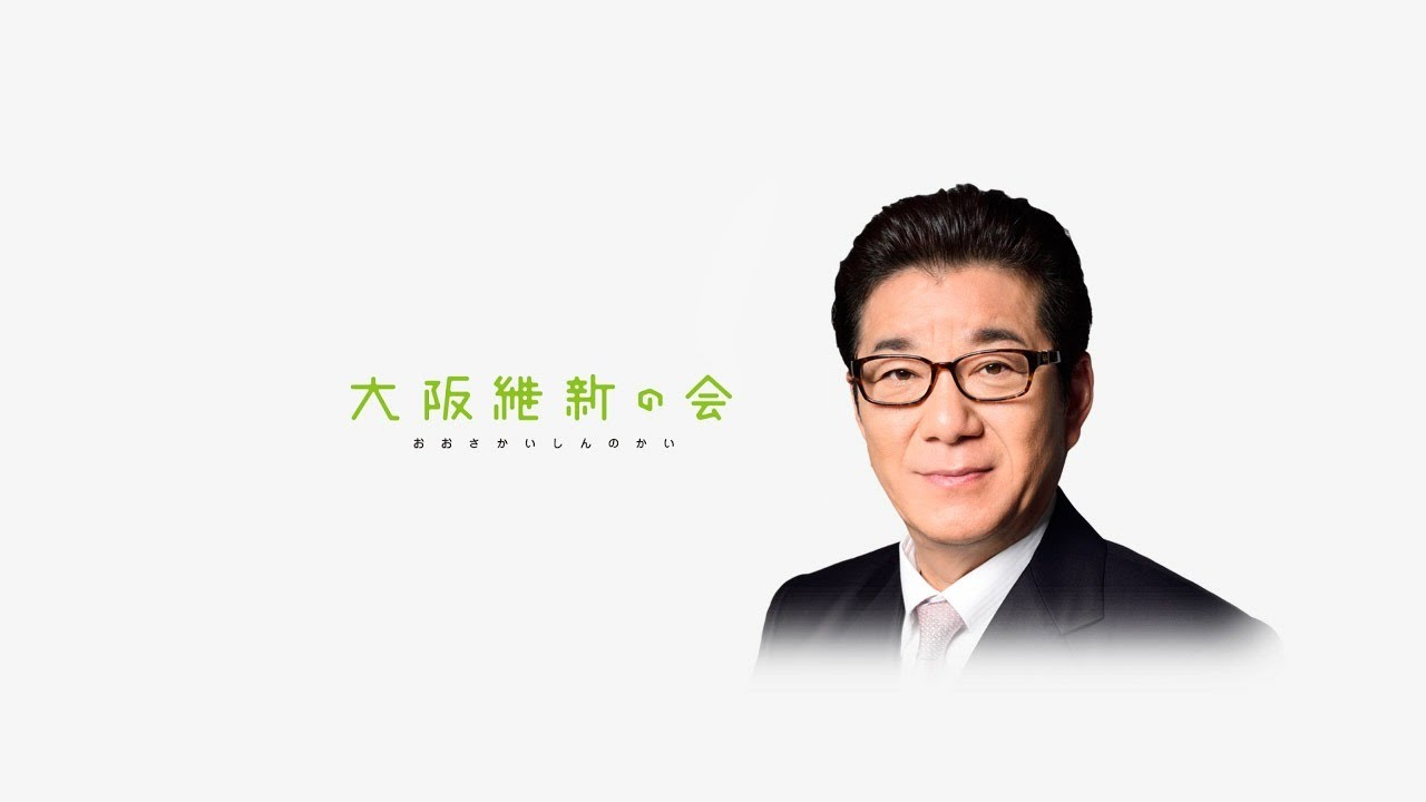市長 松井 大阪
