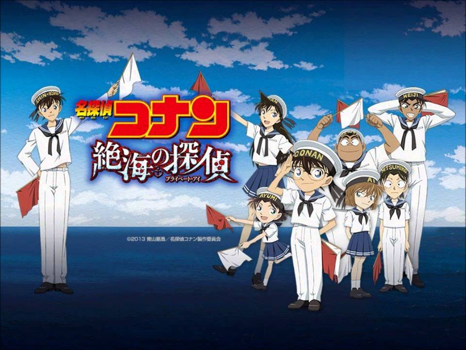 detective conan the movie 18 free