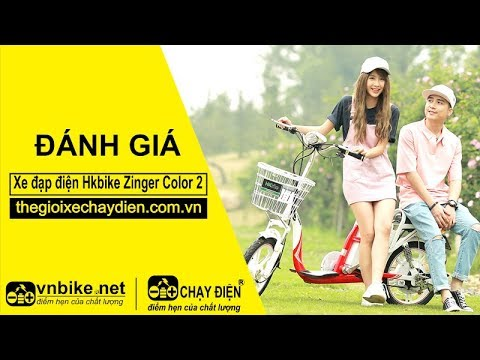 Đánh giá xe đạp điện Hkbike Zinger Color