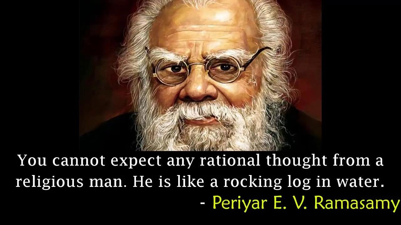 Periyar Quotes English Part1 Youtube