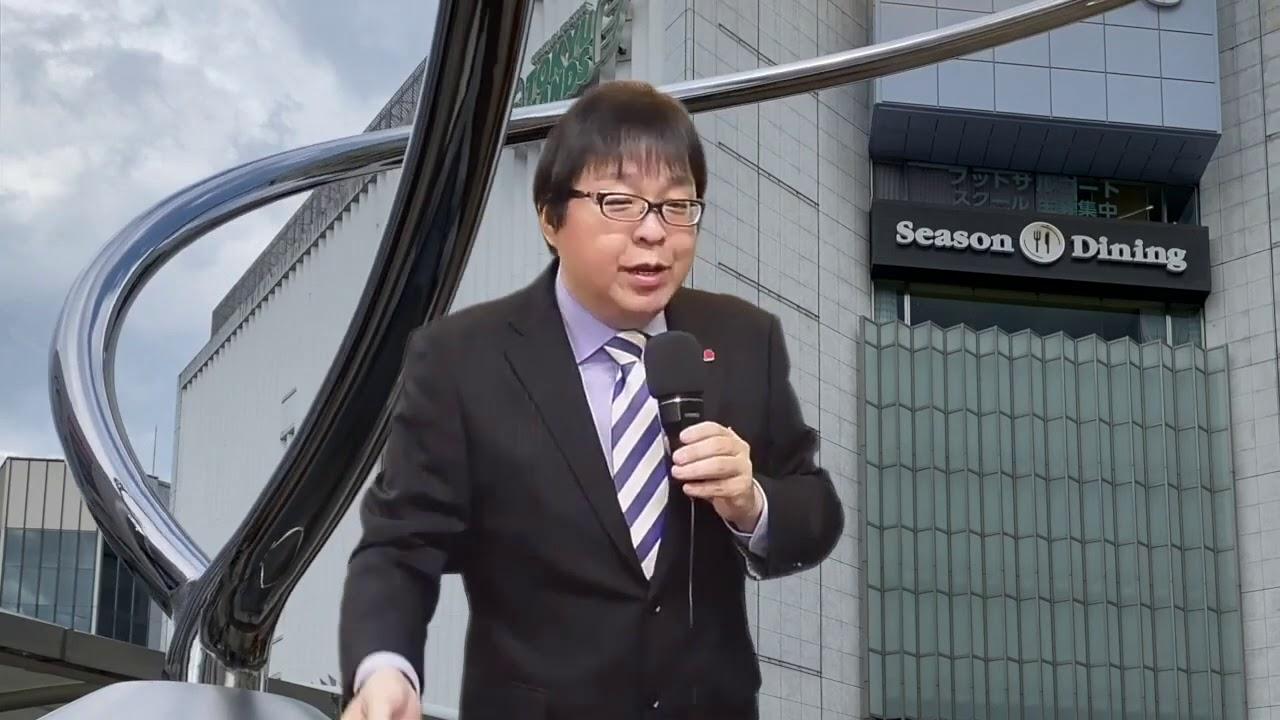 VR街宣⑰【桜井誠】「歴史教育について」 2020.8.12