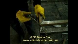 Изготовление кованых ворот(, 2014-01-09T14:09:32.000Z)