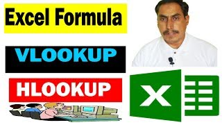 Excel Formula and function: Best use of VLOOKUP & HLOOKUP by l…