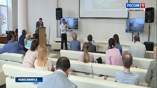 В Новосибирске заработала новая онлайн-платформа SMART URBAN