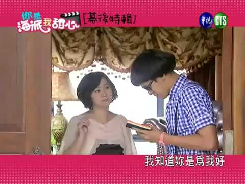 "Show Luo""Hi My Sweetheart"" Behind the Scene Rainie Yang ...