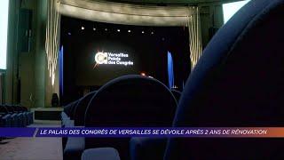 Yvelines   Le Palais des Congrès de Versailles se dévoile après 2 ans de rénovation