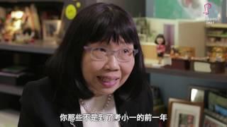 【校長有話兒】英華小學林浣心校長 專訪(Part 3)