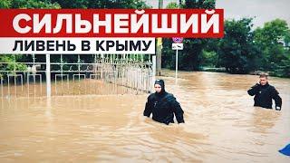 Фото Видео из затопленной Керчи