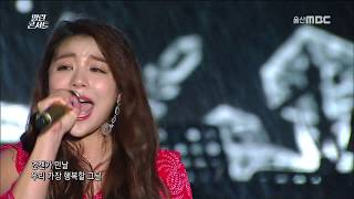 Gambar cover 에일리 (Ailee) - 첫 눈처럼 너에게 가겠다 (I will go to you like the first snow) 울산서머페스티벌