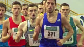 1500 м, чоловіки (чемпіонат України-2018 у приміщенні)