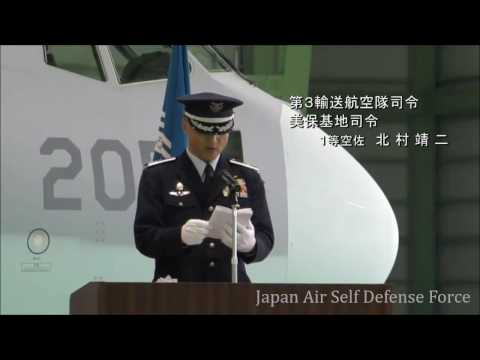 "#CHexit ""South China Sea"" Japan deployed a new military transport plane C - 2.  2017/03/30"
