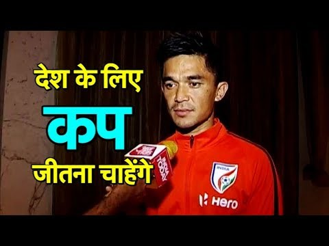 Exclusive Sunil Chhetri: Comparisons With Lionel Messi, Cristiano Ronaldo Unfair | Sports Tak