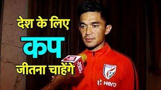 Exclusive Sunil Chhetri: Comparisons With Lionel Messi, Cristiano Ronaldo Unfair | Sports Tak