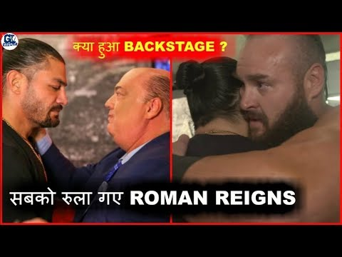 Roman Reigns Get Emotional at Backstage After Leaving WWE and Drop Title ! WWE Universe Crying thumbnail