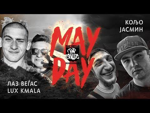 Rap Skillz Makedonija: Laz Vegjas x Lux Kmala vs. Koljo x JASmin (compliment)