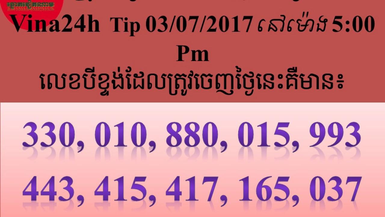 Prediction of Vina24h on 03/07/2017 at 5:00 pm, ការទស្សយ៍ទាយឆ្នោតវៀតណាម ប្រចាំថ្ងៃ