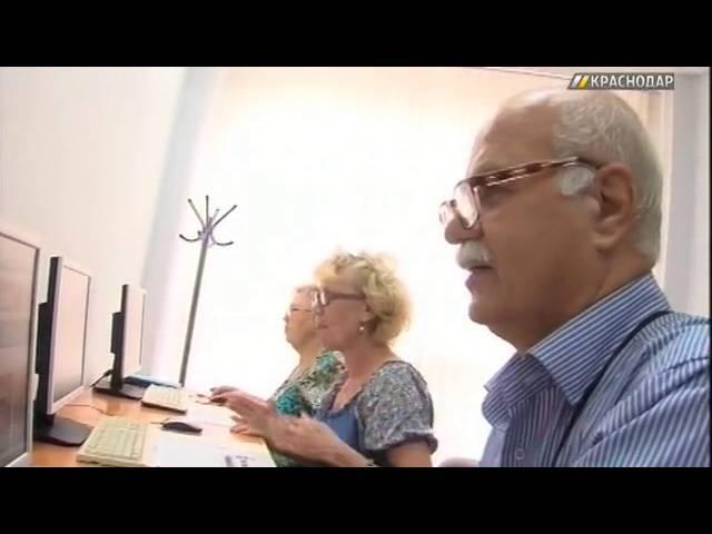 Работающий пенсионер кадры