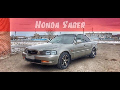 #TESTDRIVE Honda Saber [1995]