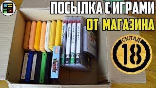 Игры для Денди, Famicom и Playstation 3 от магазина Склад №18