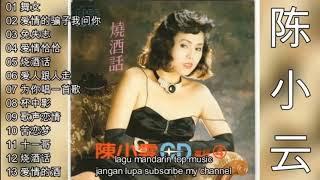13 Lagu Hokkien Masa Lalu Chen Xiao Yun 陈小云 Part 2